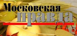 radio-moskovskaya-pravda