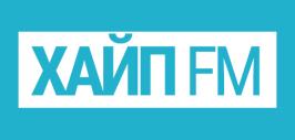 Хайп ФМ логотип онлайн радио