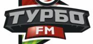 Радио Турбо ФМ